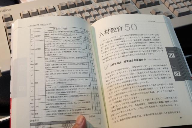 DSXE5691-1.jpg
