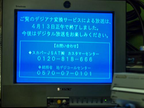 DSCF6006-1.jpg