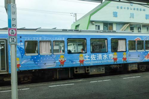 DSCF8172-1.jpg